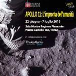 Apollo 11 l'impronta dell'umanità nella Sala Mostre del Palazzo della Regione