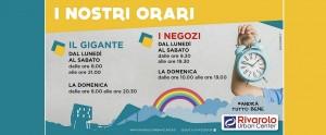 Urban Center di Rivarolo: gli orari di luglio