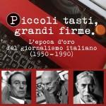 Gli incontri dell'Archivio Storico Olivetti alla mostra Piccoli tasti, grandi firme