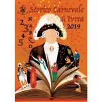Il Libro dei Verbali al centro dell'immagine dello Storico Carnevale di Ivrea