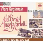 Mercoledì 9 la Fiera Agricola del Beato Angelo Carletti al Parco Mauriziano a Chivasso