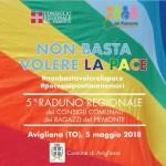 #Nonbastavolerelapace