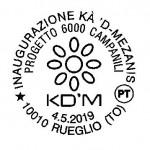 Un annullo sopeciale in occasione della inaugurazione della Kà 'D-Mezanis a Rueglio