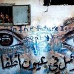 Una serata dedicata a Gaza